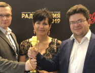 Business FM Петербург получила премию «Радиомания-2019»