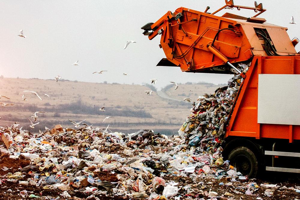 Картинка бытового мусора