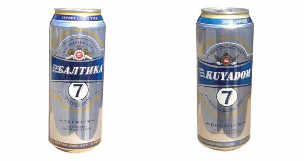 «Балтика» желает засудить китайских пивоваров из-за схожего логотипа