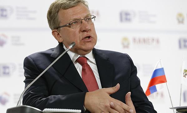 Кудрин: Российская Федерация находится наисторическом минимуме темпов финансового роста