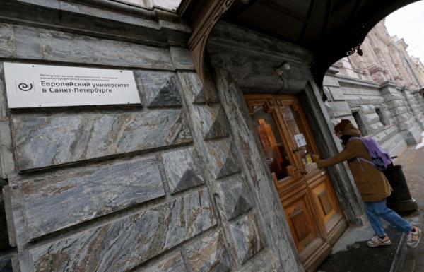 Выселяемый изздания Европейский институт вПетербурге рассчитывает наподдержку властейРФ