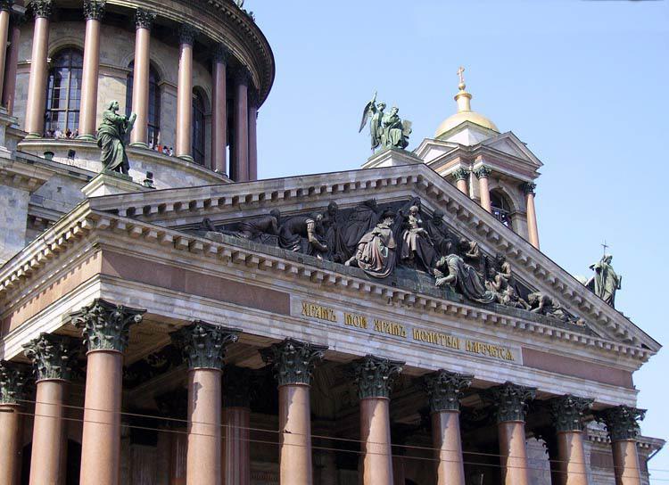 Генпрокуратура проверит действия депутатов, участвоваших вакции против передачи Исаакия РПЦ