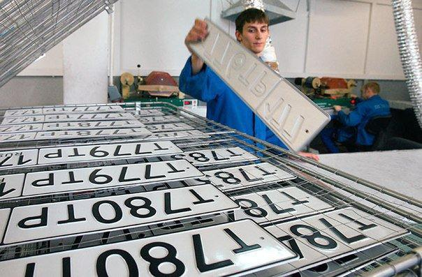 Натерритории Российской Федерации будут новые транспортные госномера