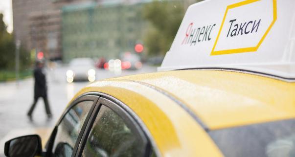 «Яндекс.Такси» отказался от повременной оплаты и ввел фиксированные цены