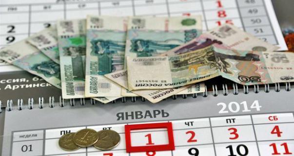 Прокуратурой г. Черкесска выявлены нарушения трудовых прав работников на своевременную оплату труда