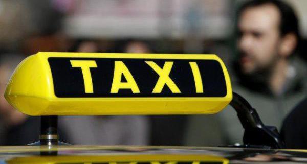 За аварию по вине водителя такси пассажиру заплатят до 2 млн. рублей